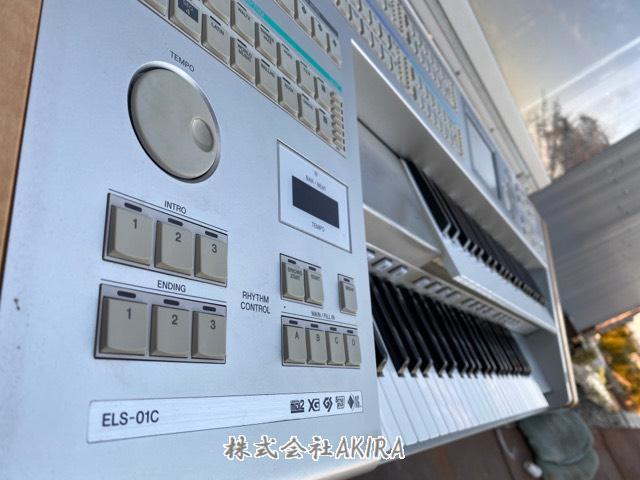 エレクトーンELS-01Cボタン部分