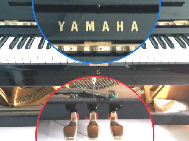ピアノ即決中古買取log確認