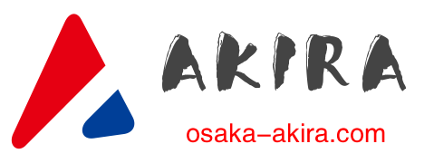 買取 の あきら|全国対応 の 高価買取サービス | 株式会社 AKIRA |