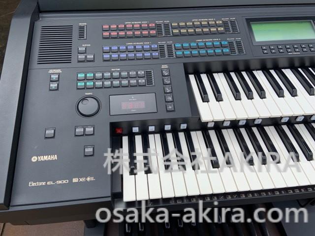 エレクトーン中古買取ヤマハel-900