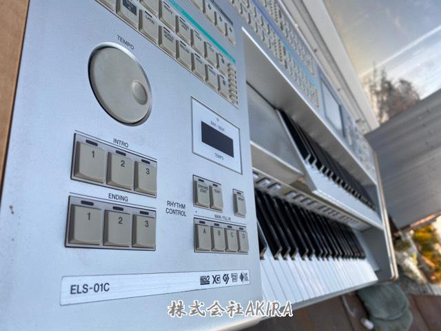 エレクトーンステージア中古買取ELS-01C