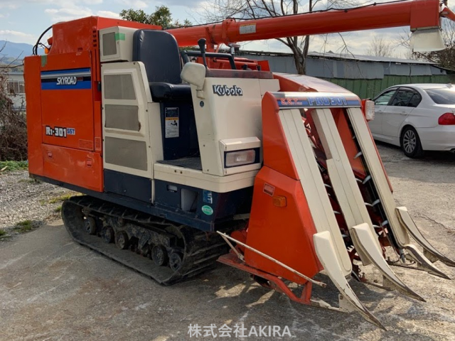 combine harvester Kubota-R1-301G