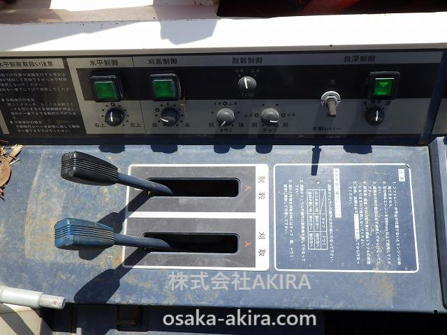 クボタコンバイン買取 R1-55G入荷紹介