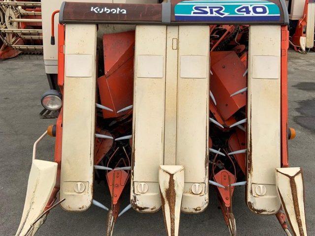 kubota SR40